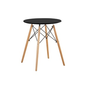 Maple Leaf Home Round Dining Table 60x70cm Black
