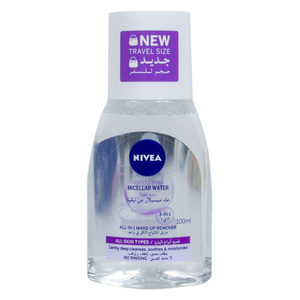 Nivea All In One Make Up Remover 100ml