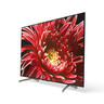 Sony 4K Ultra HD Android Smart LED TV KD75X8500G 75""