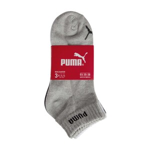 Puma Men's Basic Quarter Socks 3 Pair Pack 88749804 - Size 39-42