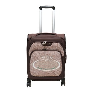 Wagon R Soft Trolley Air-6661A 25.5inch Assorted Color