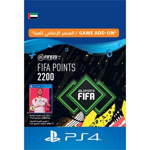 Sony ESD 2200 FIFA 20 Points Pack AE [Digital]
