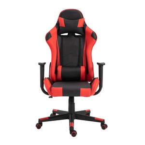 Maple Leaf Gaming Chair Red
