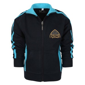 Emirates School Uniform Boys Sports Jacket KG 4-5 Y