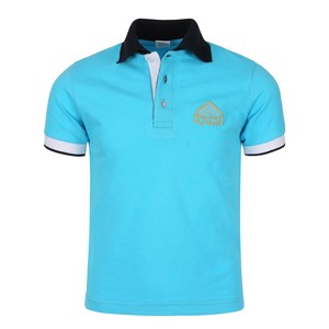 Emirates School Uniform Boys Sports Polo Shirt KG 4-5 Y