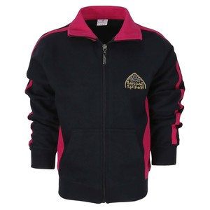 Emirates School Uniform Girls Sports Jacket KG 5-6 Y