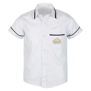 Emirates School Uniform Boys Formal Shirt Short Sleeve KG 4-5 Y