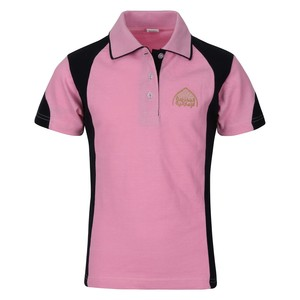 Emirates School Uniform Girls Sports Polo Shirt Cycle1 8-9 Y