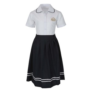 Emirates School Uniform Girls Formal Pinafore Short Sleeve KG 4-5 Y