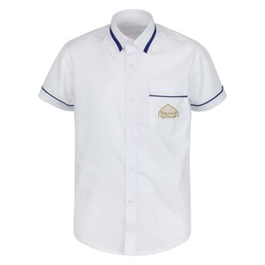 Emirates School Uniform Boys Formal Shirt Short Sleeve Cycle1 6-7 Y