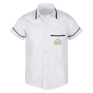 Emirates School Uniform Boys Formal Shirt Short Sleeve Cycle2 13-14 Y