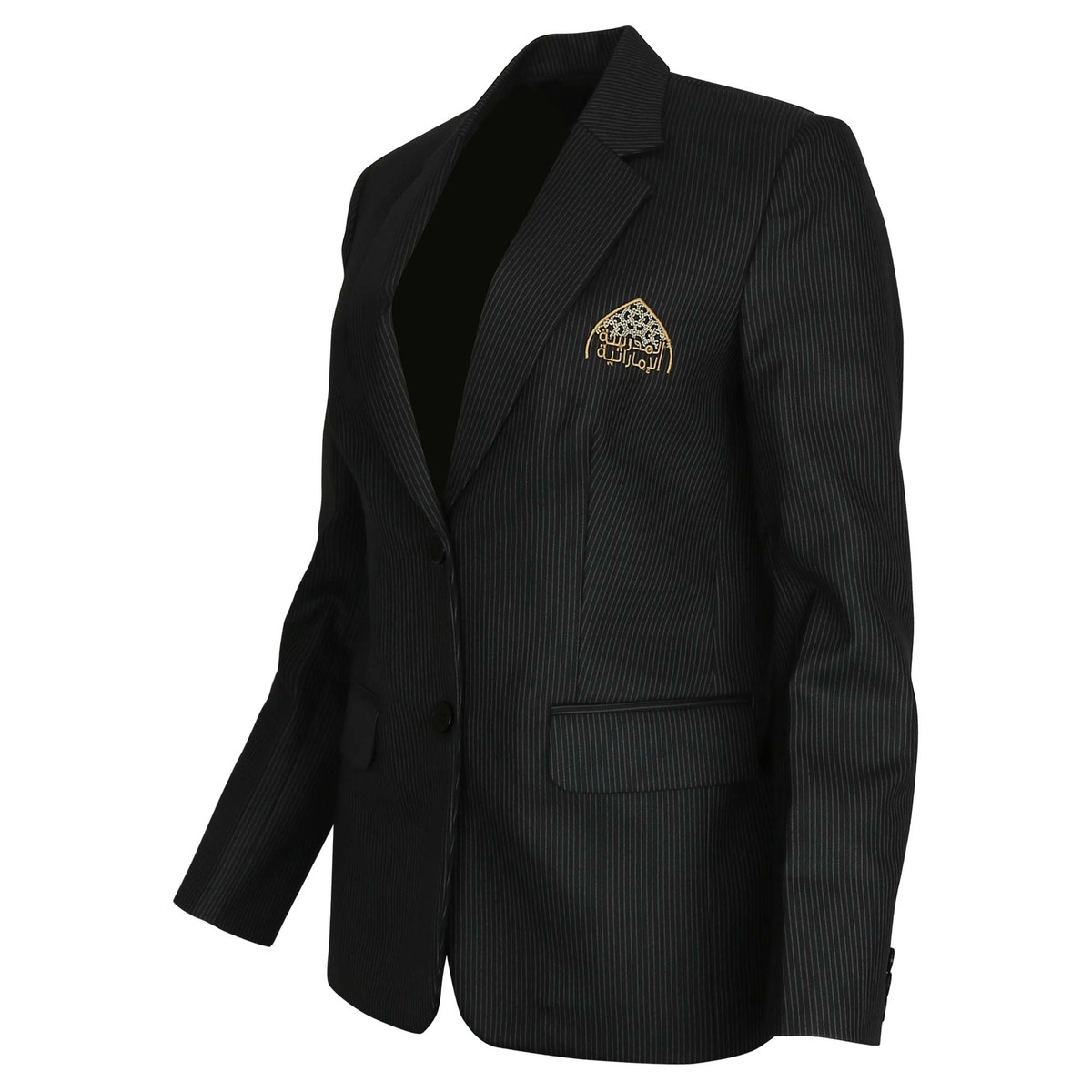 Emirates School Uniform Girls Formal Jacket Cycle3 Small