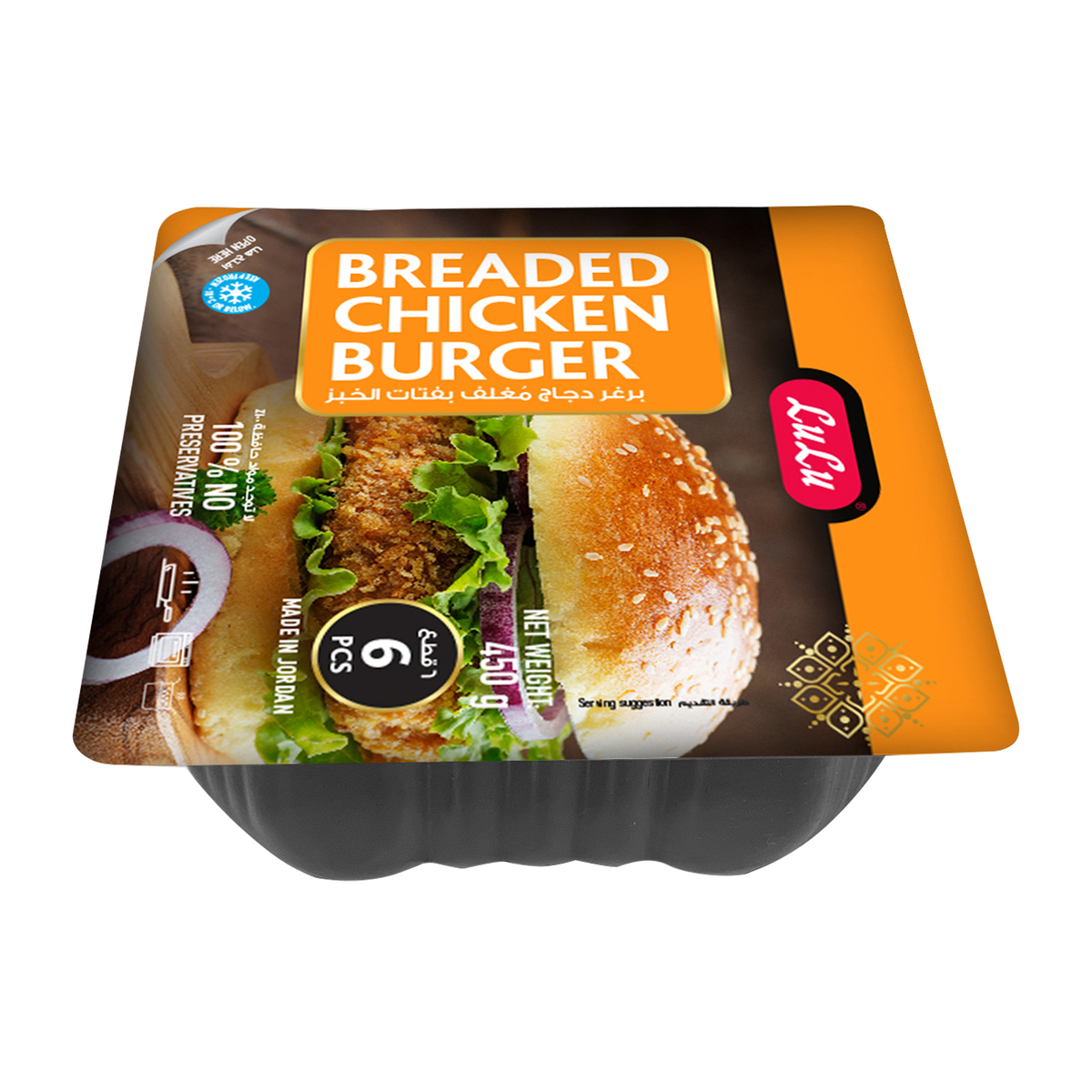 Lulu Breaded Chicken Burger 450g