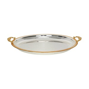 Chefline Stainless Steel Round Serving Tray S827/192H SL 53cm