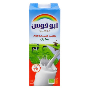Rainbow UHT Milk Organic Low Fat 1Litre