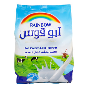 Rainbow Milk Powder Pouch 2.25kg