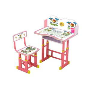 Maple Leaf Study Table & Chair KT066 Pink Assorted Colors & Designs