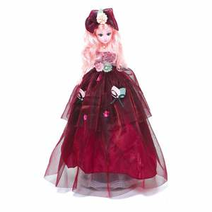 Fabiola Battery Operated Music Doll ZR128-3