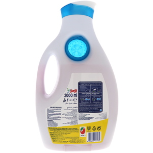 OMO Liquid Laundry Detergent With Touch Of Comfort Automatic 2 x 2Litre