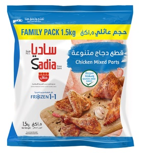 Sadia Frozen Chicken Mixed Parts 1.5kg