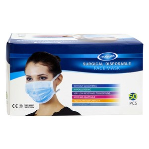 Max Care Surgical Disposable Face Mask 50pcs
