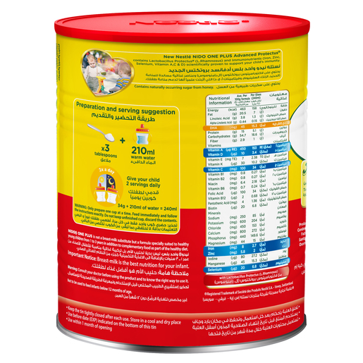 Nestle Nido One Plus Growing Up Milk Powder for Toddlers 1-3 years 800g