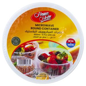Home Mate Microwave Round Container With Lid 450ml 6pcs