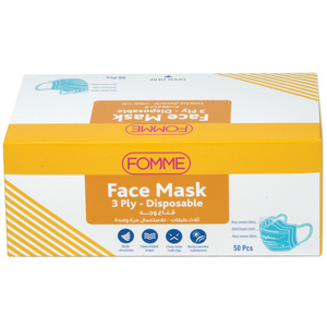 Lulu Fomme Disposable Face Mask 3ply 50pcs
