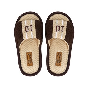 Cool Boys Indoor Slipper C148001 Brown 28-35