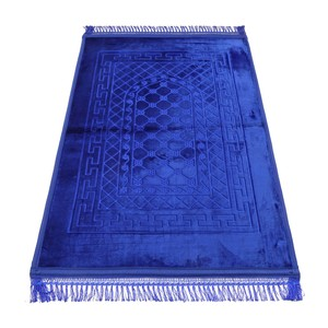 Golden Wheat Embossed Prayer Mat with rachel softness( 80x120cm) Blue