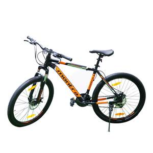 BSA Bicycle Montra 21Speed 26inch