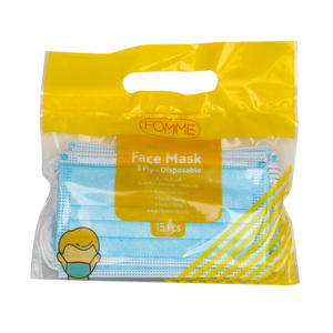 Fomme Disposable Face Mask 3ply 15pcs