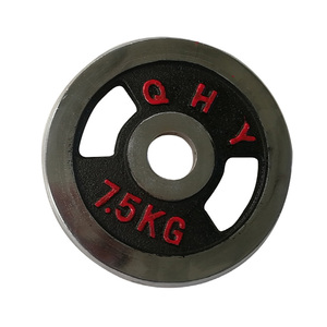 Sports Champion Chrome Weight Plate 7.5KG HJ-A142