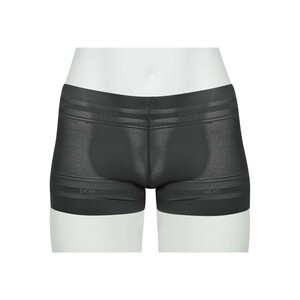 Cortigiani Women's Boxer Short 23-19016 Charcoal