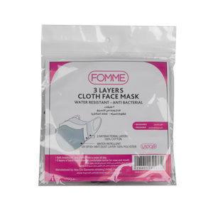 Fomme Reusable Cloth Face Mask 1pc