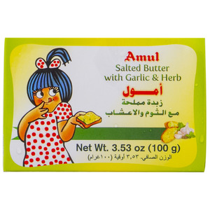 Amul Salted Butter With Garlic & Herb 100g