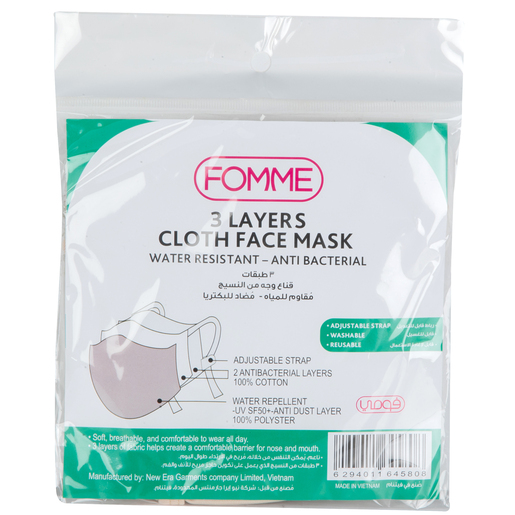 Fomme 3 Layers Cloth Face Mask 1pc