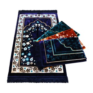 Homewell  Prayer Mat 1pc Assorted Colors & DesignsSize: W70 x L110cm