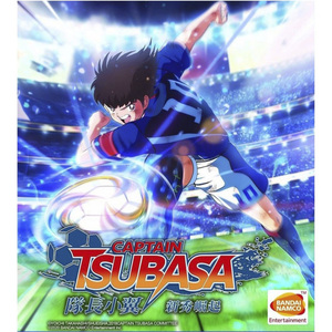 Captain Tsubasa: Rise of New Champions Xbox one