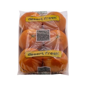 Mandarin Tray Pack 700g Approx. Weight