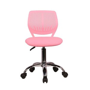 Maple Leaf Study Chair AD-0242 Pink