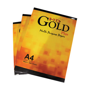 HD Gold Photo Copy Paper A4 80gm 500's - 1Packet