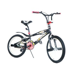 Selection Childrens Free Style Bicycle 20927P 20inch
