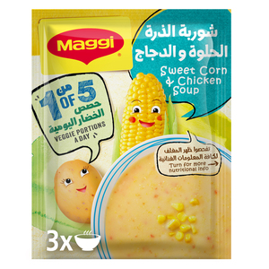 Maggi Kids Sweet Corn And Chicken Soup 60g