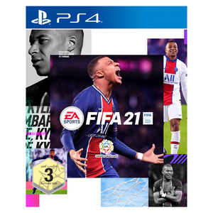 FIFA 21 - STANDARD EDITION (PS4)