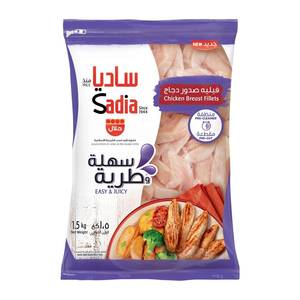 Sadia Chicken Breast Fillet 1.5kg