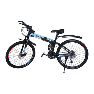 Skid Fusion Foldable Bicycle 26 inch RAM-C