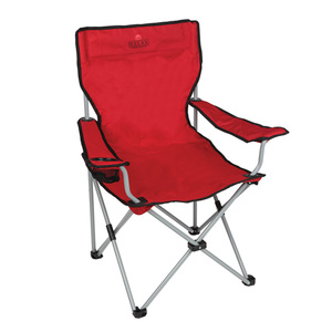 Relax Folding Chair YM-222 Assorted Colors