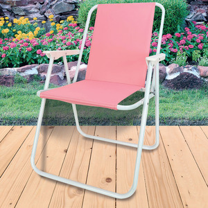Relax Folding Beach Chair YM-211 Assorted Colors