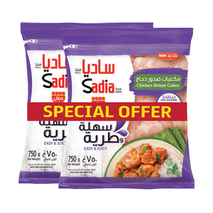 Sadia Chicken Breast Cubes 2 x 750g